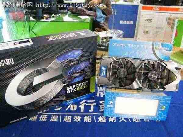 顶级视觉盛宴 亿客隆彩票网站影驰GTX660Ti报价2599元