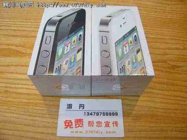亿客隆彩票网站新胜科技苹果iPhone 4S促销活动火热进行中