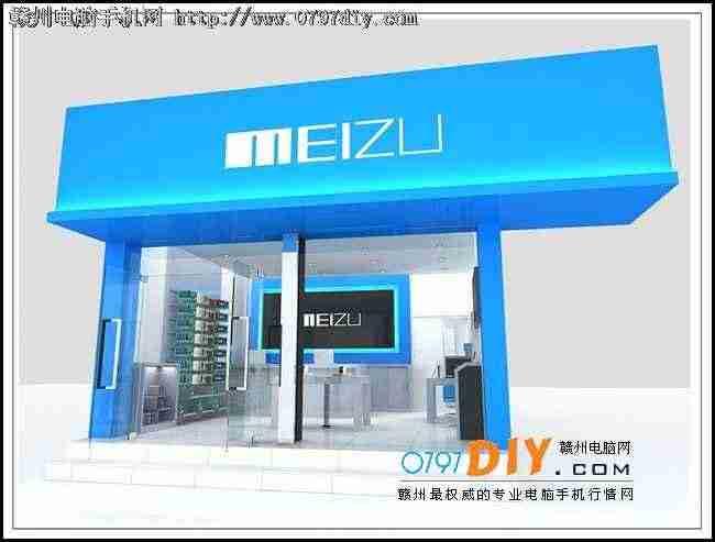 亿客隆彩票网站魅族新店即将开业