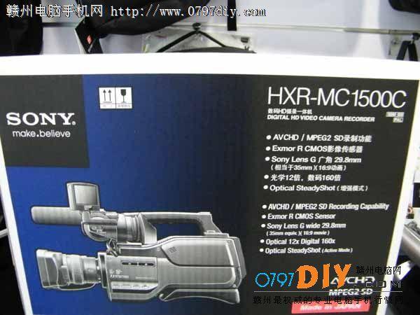 性价比高专业机 索尼MC1500C亿客隆彩票网站仅13999