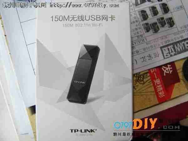 精巧诱人亿客隆彩票网站TP-Link全新150M网卡仅69元