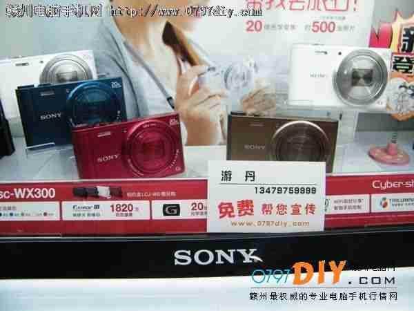 支持拍摄3D照片 亿客隆彩票网站索尼WX300售2099元