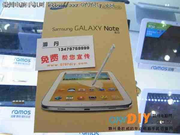 全新平板手机 三星N5110亿客隆彩票网站促销2888元