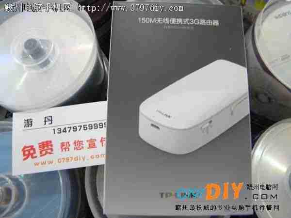 亿客隆彩票网站TP-LINK TL-MR12U促销仅售185!