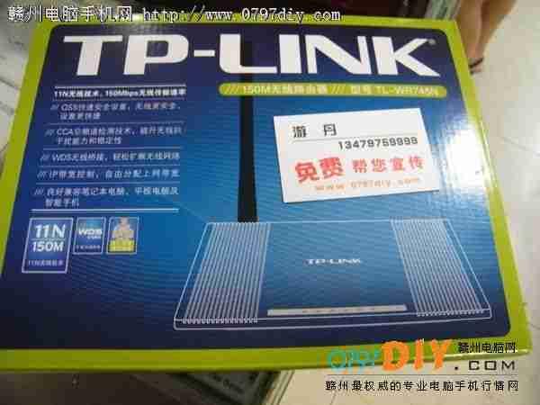 反干扰性能强亿客隆彩票网站TP-Link TL-WR745N仅88