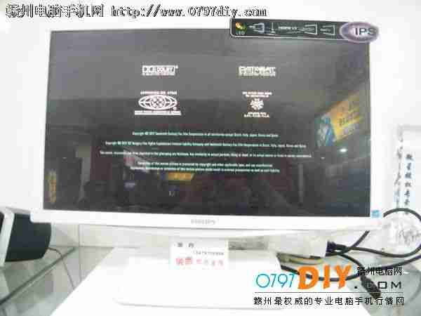 提升可视角度亿客隆彩票网站飞利浦23寸液晶仅售1357