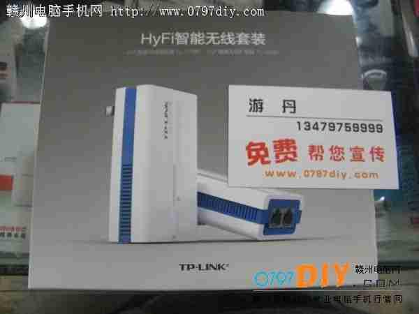 解决多楼层无线网络问题TPlink智能无线路由器259