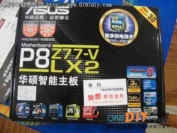 亿客隆彩票网站华硕主板特卖 P8Z77V LX2 售779元