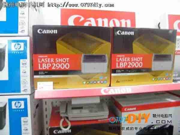 激光打印机 佳能2900亿客隆彩票网站报价1080元