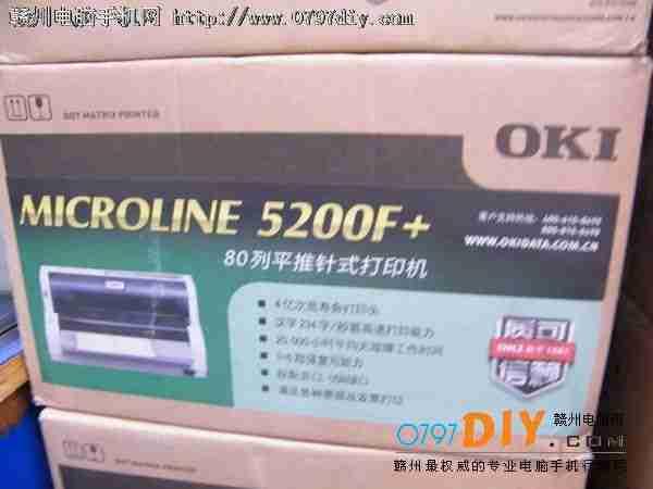 高性能平推式 亿客隆彩票网站OKI 5200F+售1300元