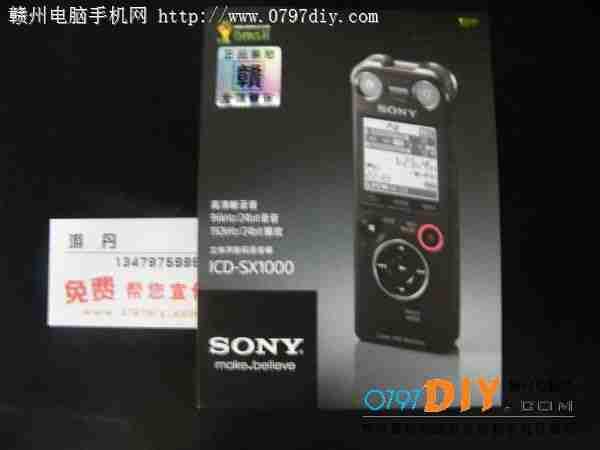 超智能降噪录音亿客隆彩票网站索尼ICD-SX1000现2799
