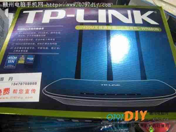 WiFi暑期首选 超值大覆盖亿客隆彩票网站TP无线路由推荐