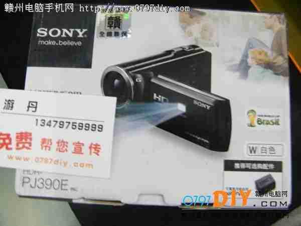 亿客隆彩票网站索尼PJ390E报价3599元