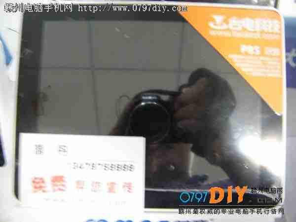 高清IPS硬屏亿客隆彩票网站台电P85HD双核只需699元