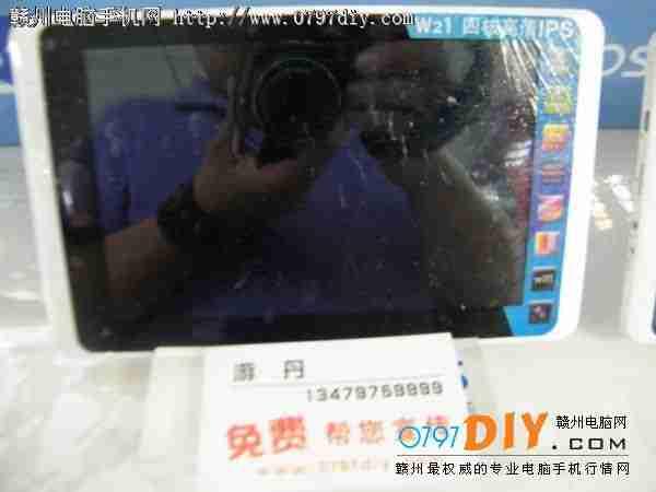 四核国产平板新品 蓝魔W21亿客隆彩票网站仅599元