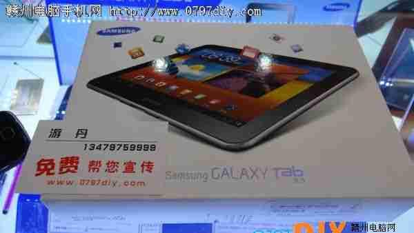 10.1英寸亿客隆彩票网站三星N8000 平板电脑仅售3220